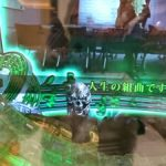 牙狼・GARO~魔戒の花~ホルコン攻略!楽園大宮新館で実践♪