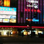 広島、広島駅のパチンコ店ホールおすすめは?