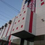 福岡・古賀市パチンコおすすめ比較♪クラブハウス古賀支店