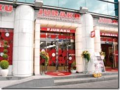 jurakuoji