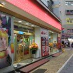 7日は新宿アラジン、イベントの日
