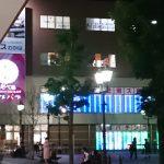 若葉駅パチンコ・スロット出る店は?坂戸・鶴ヶ島市