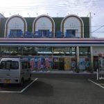本州最南端のパチンコ屋さんホール(和歌山県串本町)21世紀♪評価、評判、感想